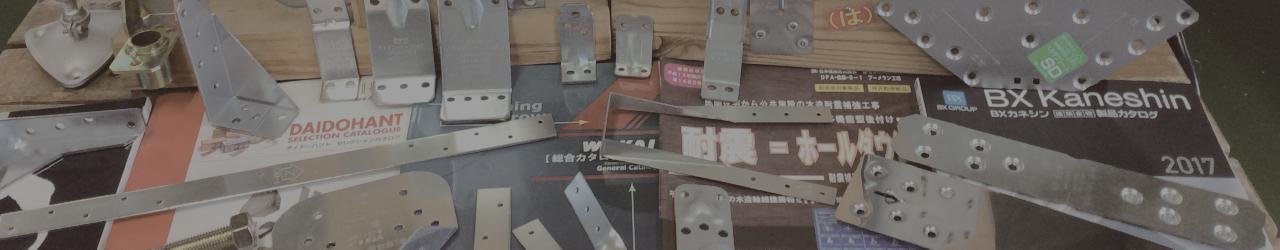 耐震商品一覧ヘッダー画像
